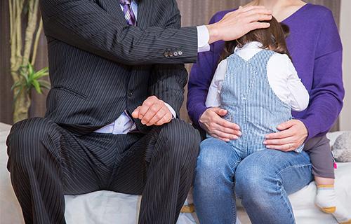 離婚・再婚しているなど 家族関係が複雑な方